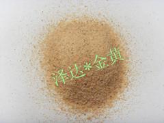 江苏省天然真石漆彩砂