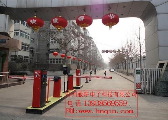 信阳地下停车场系统安装,南阳蓝牙停车场系统价格