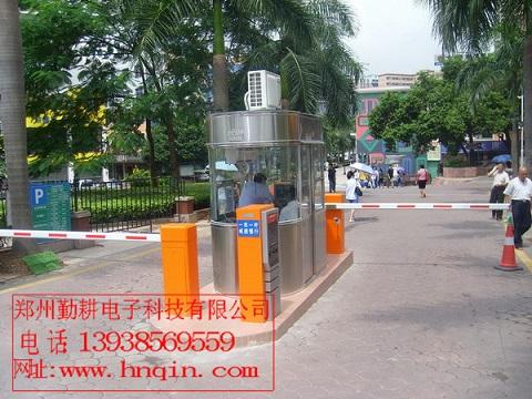 洛阳停车场系统有哪些品牌?安阳蓝牙停车场系统安装
