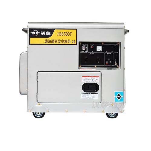 6KW静音柴发电机品牌