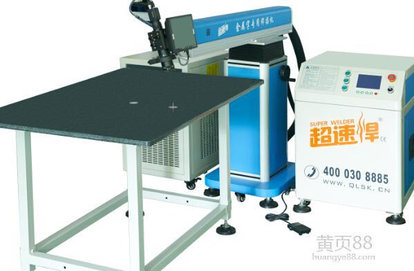 焊字机厂家_全自动激光焊字机_广告激光焊字机_激光焊字机的价格