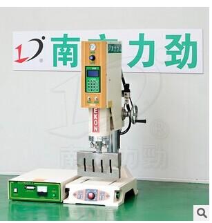 供应广州超声波塑料焊接机
