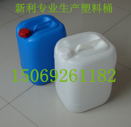 供应20公斤闭口化工塑料桶生产厂家