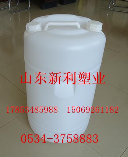 60公斤塑料桶、60升塑料桶、60KG塑料桶供应商、价格