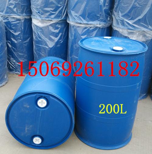 200公斤双环塑料桶、200升双环塑料桶生产厂家