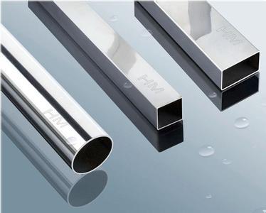 佛山专业金属材料成分化验分析检测机构