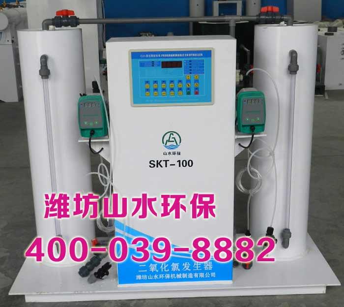 二氧化氯发生器排行榜