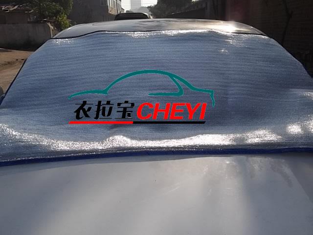 汽车遮阳板 铝箔双层加厚防晒隔热车挡罩