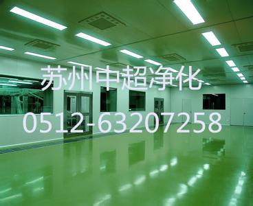 GMP净化工程 无尘车间 净化工程 洁净厂房 GMP认证