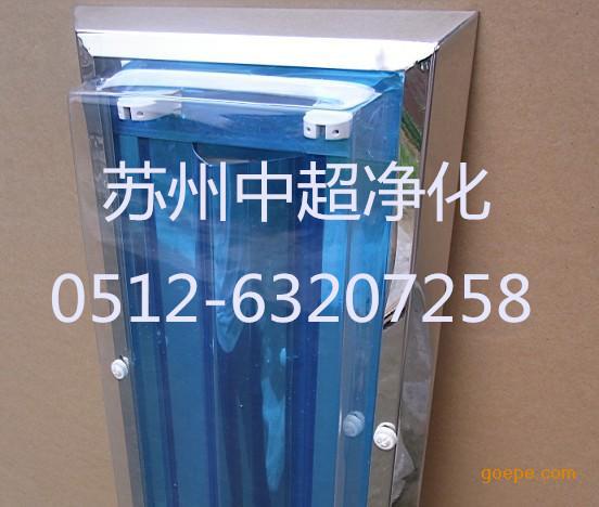 苏州中超空调净化工程有限公司的形象照片