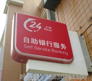 深圳华厦银行招牌制作|艾利5500灯箱贴|3m广告公司