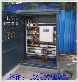 供应SJD-LD-300智能照明节能控制器