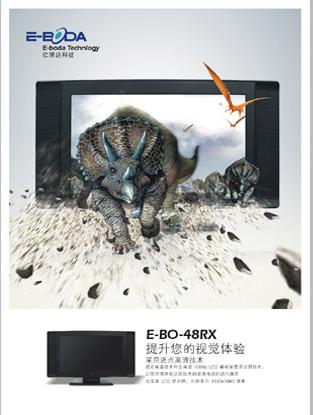 深圳易拉宝设计|X展架设计|海报设计