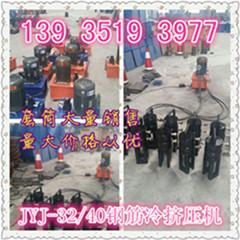 云南钢筋冷挤压机 带肋钢筋套筒冷挤压连接机厂家