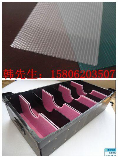 昆山专业生产中空板 昆山中空板物流箱