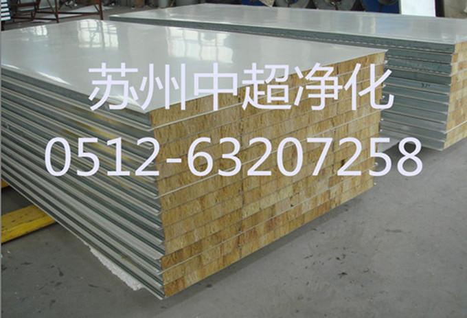 A1级不燃岩棉板 岩棉板规格 钢板厚度0.4岩棉夹芯板