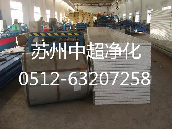 彩钢板 彩钢板价格 专业供应优质彩钢板 50厚度