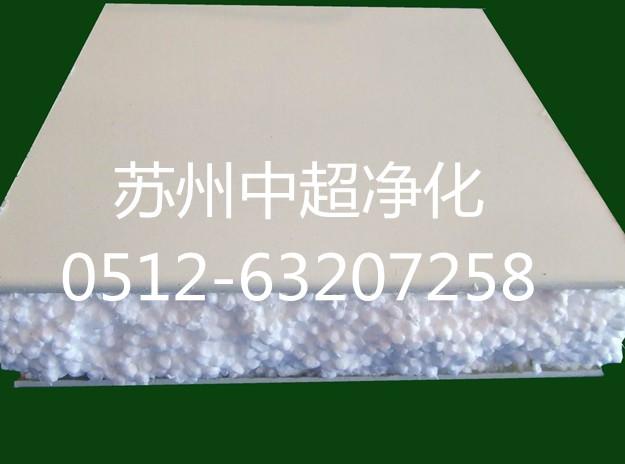 彩钢板型号 钢板厚度0.376彩钢板安装 彩钢板厂家