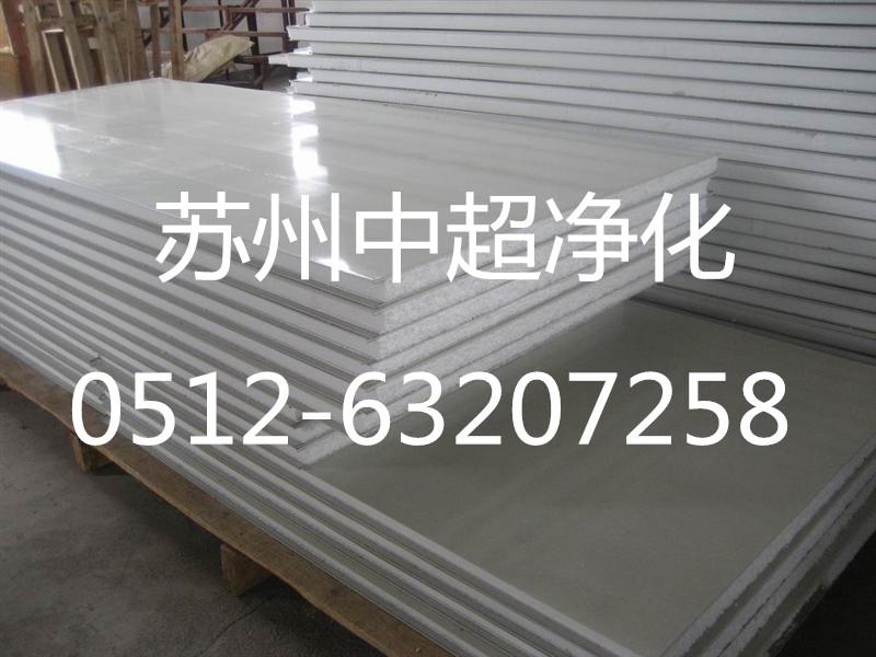 彩钢板厚度0.426 净化彩钢板 彩钢板生产厂家