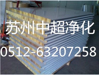 防火岩棉板 岩棉夹芯板价格75厚度 复合岩棉板