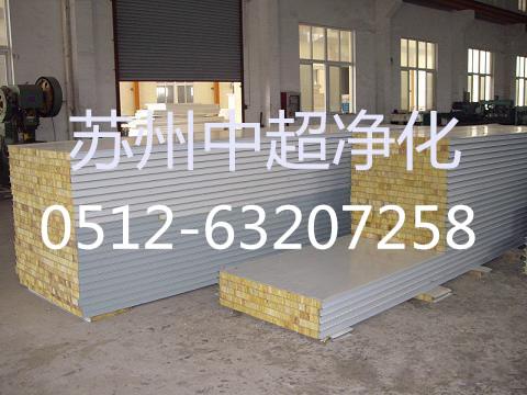 岩棉夹芯板 钢板厚度0.476 岩棉板报价 岩棉板厂家直销