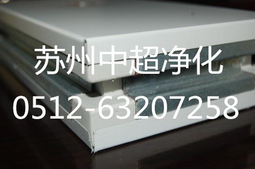 不锈钢岩棉手工板 手工岩棉复合板 手工板质优价廉