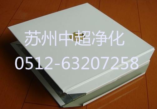 中字型三母一公复合手工板 镀锌铝蜂窝手工板