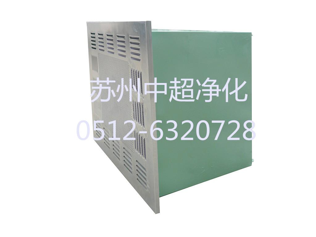 空气净化自净器 落地式自净器 窗式自净器ZJ-600型