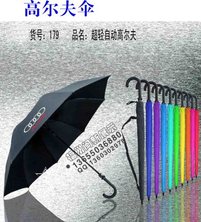 福州太阳伞厂家