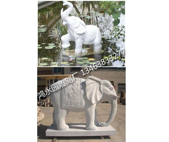 石雕大象定做厂家