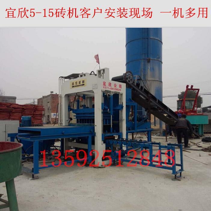销量最好的环保透水砖机 便道花砖机生产商长期供应