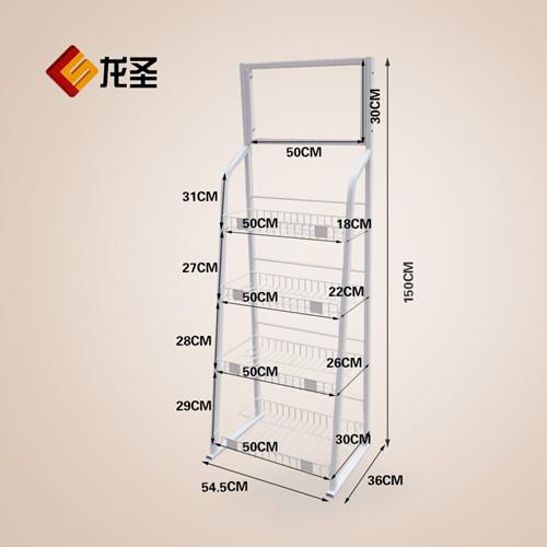 北京饮料展架厂家-北京食品展架厂家(大图)