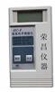 JDC-2型便携式建筑电子测温仪