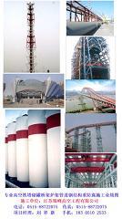 江西省铁路钢结构桥梁刷涂料防腐公司厂家单位