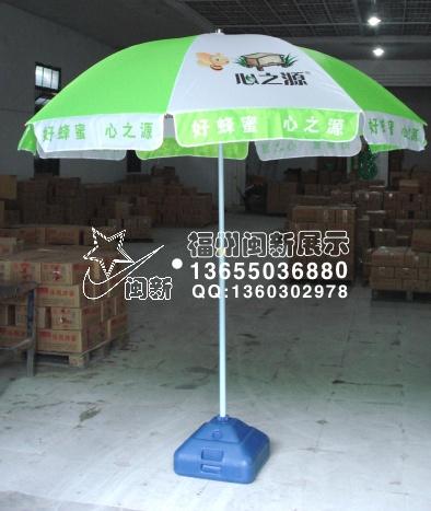 福州圆形太阳伞