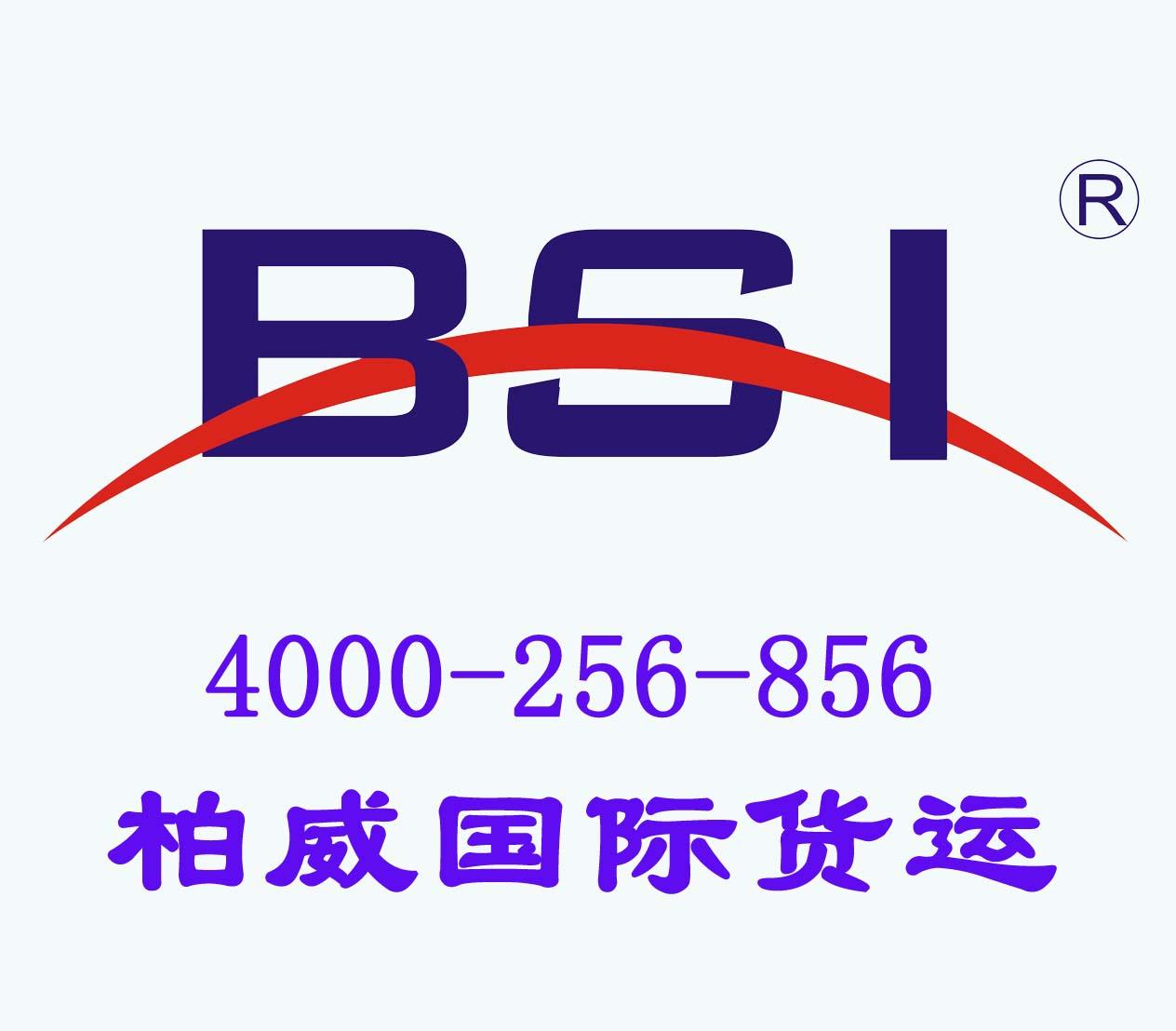 深圳南方航空直飞台北特价 空运价格费用低 收托盘卡板货