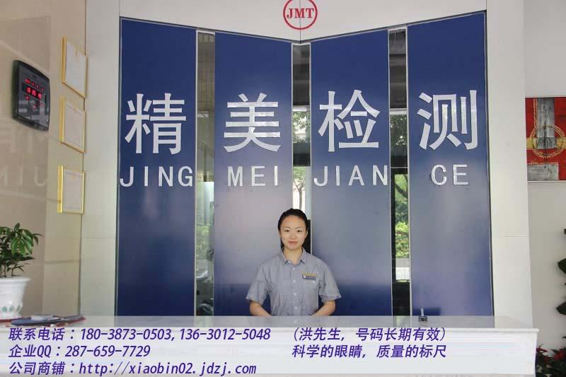 深圳市移动电源外壳铝合金制造因专业而卓越优质服务