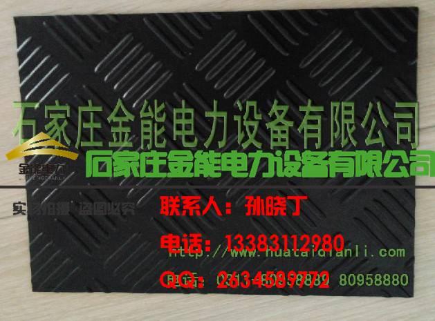 河北唐山8mm绝缘胶垫厂家