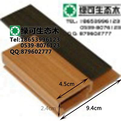 山东生态木绿可木塑木90长城板阳台厨房生态木吊顶材料