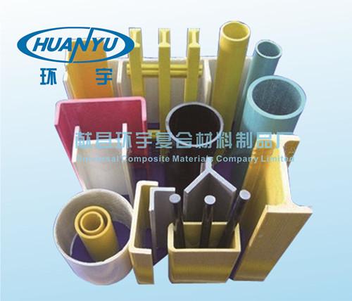 玻璃钢槽钢、角钢、工字槽