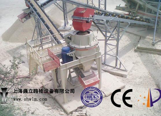 砂石骨料生产线制砂机建设设备