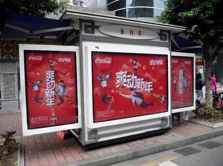广州报刊亭广告