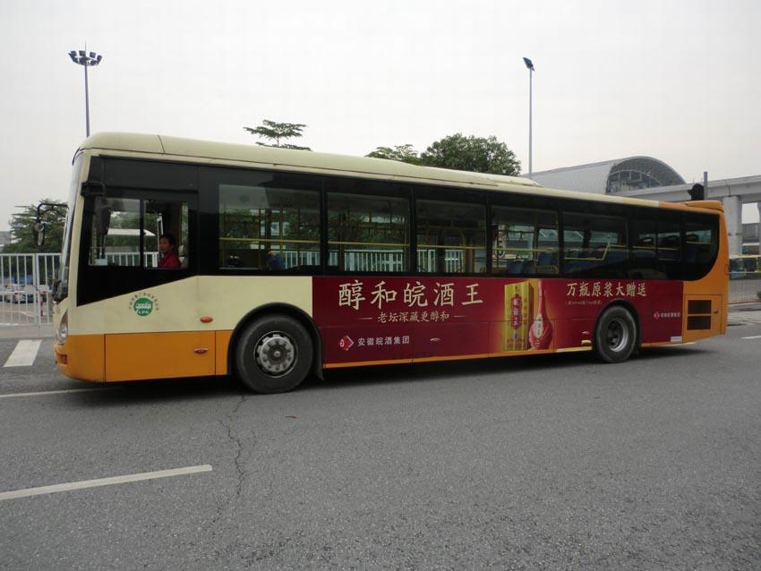 花都公交车身广告