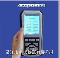 APM-1500触摸屏现场动平衡仪