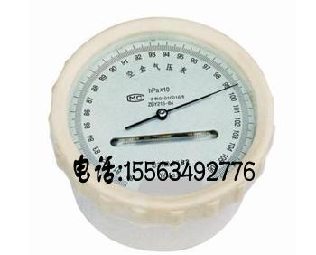 DYM3型矿用空盒气压计