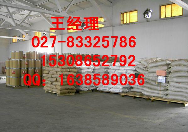低聚木糖湖北武汉生产厂家
