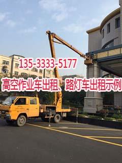 白云区高空作业车租赁服务中心