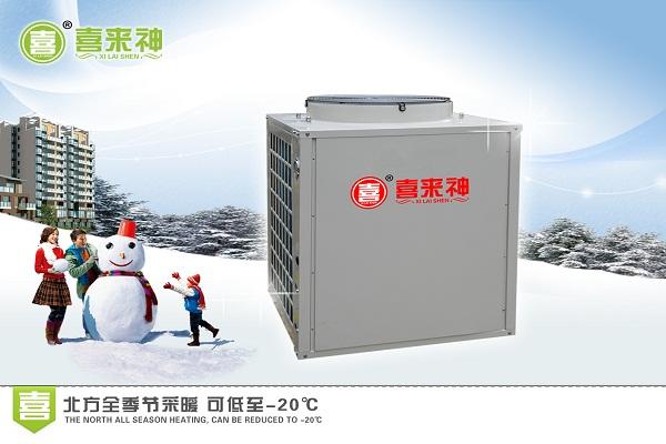 驻马店空气能热水器哪个好