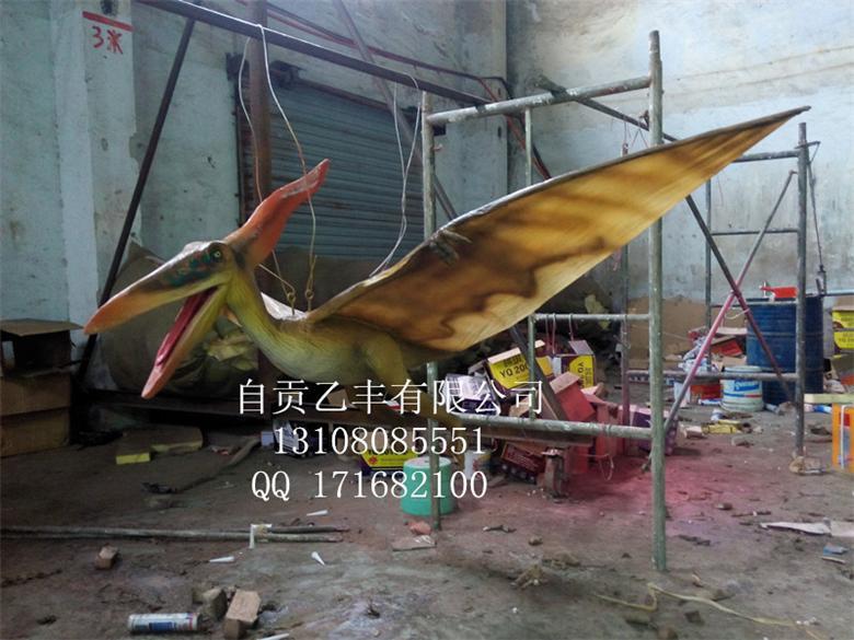 自贡乙丰有限公司的形象照片