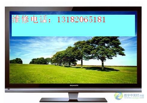 宜兴康佳长虹TCL王牌创维液晶电视维修中心